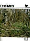 kevadised loodusajakirjad