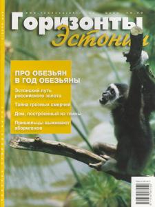 2.2004s