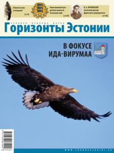 2008s