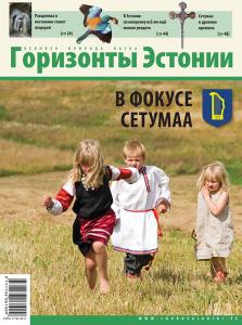 2009s