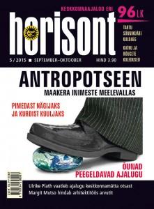 H5-2015kaas