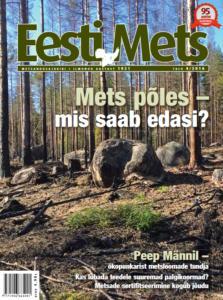 Eesti Metsa talvenumber 2016.
