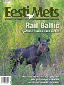 Eesti Mets 2-2017 Remo Savisaar_veeb